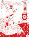 ショッピングKAELAND 【ポイント10倍】木村カエラ/KAELA presents GO!GO! KAELAND 2019 −15years anniversary− (完全生産限定盤/1500セット限定盤/本編118分+特典88分)[VIZL-1681]【発売日】2020/1/15【DVD】