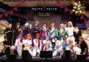 商品名 舞台KING OF PRISM−Rose Party on STAGE 2019− (117分) 発売日 2020/2/19 メディア Blu-rayDisc 定価 6800 品番 EYXA-12819 JAN 4562475298192 その他情報 117分 同時発売DVDはEYBA-12818/同時発売BOX商品はEYXA-12825(Blu-ray)、EYBA-12822(DVD) コメント ※収録曲につきまして全ての曲目が表示されていない場合がございます。詳細は店舗へお問い合わせくださいませ。【検索キーワード】(V.A.)舞台KING OF PRISM−Rose Party on STAGE 2019−BUTAI KING OF PRISM-ROSE PARTY ON STAGE 2019-ブタイキングオブ プリズム ローズ パーティ オン ステージ 2019ご注文いただく前に必ずご確認ください ■■■■■■■■■■■■■■■■■■■■■■■■■■■■■■■■■■■■■■■■■■■■■■■ 当店は複数のサイトで商品を併売しているため、出品時点で在庫が切れている場合がございます。 そのため、お買い物かごへ入れた時点で、商品の確保・出荷・お届けをお約束するものではございません。 在庫切れとなった場合はメーカーへ取り寄せをかけるため、納期が通常よりかかる場合がございます。 また、メーカー品切れにより商品をご用意できない場合はご注文をキャンセルさせていただきます。 +++お届け日・お届け時間のご指定はできません。 +++複数の商品をまとめてお買い上げいただきました際、一括発送となります。 ご予約商品が含まれておりますと、最も遅いご予約商品の発売に合わせた発送となります。 ◇◇ご注文後のキャンセルについて◇◇ ご注文確定後のお客様ご都合によりますキャンセルは原則お受け致しておりません ご注文の際は商品、発売日、ご配送方法などをご確認の上、ご注文下さいますようお願い申し上げます。 ◇◇送料無料対象商品のご注意点◇◇ 送料無料商品及びキャンペーンによります送料無料の場合の発送方法は通常メール便となっております。 代金引換でのご決済の場合は送料対象外となりますので、予めご了承の程お願い申し上げます。 ※一部高額商品につきまして弊社都合にて代金引換のご決済をお断りする場合がございます。 ■■■■■■■■■■■■■■■■■■■■■■■■■■■■■■■■■■■■■■■■■■■■■■■