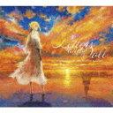 【ポイント10倍】石川由依/Letters and Doll 〜Looking back on the memories of Violet Evergarden〜 LACA-15829 【発売日】2020/10/21【CD】