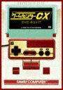 【ポイント10倍】ゲームセンターCX DVD−BOX17 (647分)[BBBE-9040]【発売日】2020/12/18【DVD】