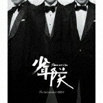 【ポイント10倍】<strong>少年隊</strong>/<strong>少年隊</strong> 35th Anniversary BEST[JECN-608]【発売日】2020/12/12【CD】