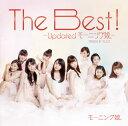 【ポイント10倍】モーニング娘。/The Best!〜Upd...