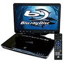 あす楽15時まで)10インチ ポータブルブルーレイプレーヤー Blu-ray /AVOX(アボックス) APBD-F1070HK【あす楽対応】