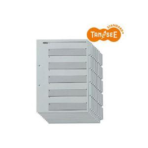 【ポイント10倍】(まとめ)TANOSEE 見出しカード(エコノミータイプ) A4タテ グレー 5山 10組入×40パック パイプ式ファイル パイプ式ファイル関連用品 インデックス