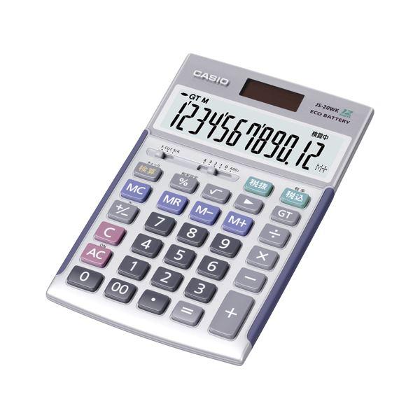 【ポイント10倍】カシオ(CASIO) 電卓 12桁 JS-20WK 1台