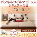 【ポイント10倍】フロアベッド ワイドK200【Grati】...