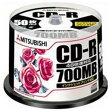 【ポイント10倍】三菱化学メディア CD-R <700MB> SR80PP50 50枚