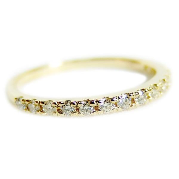 【ポイント10倍】【鑑別書付】K18イエローゴールド 天然ダイヤリング 指輪 ダイヤ0.20ct 8号 ハーフエタニティリング 18金 ダイヤモンドリング