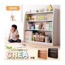 【ポイント10倍】本棚 幅93cm ウォールナットブラウン 【CREA】クレアシリーズ【本棚】