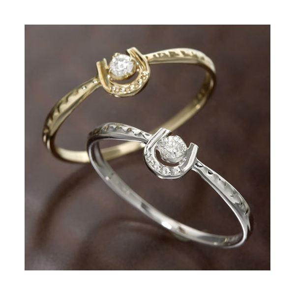 【ポイント10倍】K10馬蹄ダイヤリング 指輪 イエローゴールド 19号 ホースシュー ダイヤモンドリング