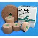 【ポイント10倍】ニトリート キネシオロジーテープ(非撥水) NK-25 12巻