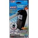 【ポイント10倍】GEX(ジェックス) コーナーパワーフィルター1 (水槽用フィルター) 【ペット用品】