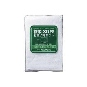 【ポイント10倍】(業務用2セット)オーミケンシ ぞうきん30枚セットホワイト802