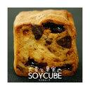 【ポイント10倍】大麦と果実のソイキューブ