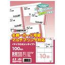 Rakuten - 【ポイント10倍】ジョインテックス 名刺カード用紙 500枚 A057J-5