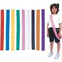 【ポイント10倍】(まとめ)アーテック カラーたすき/襷 【巾60mm×1.5m】 綿100% ホワイト(白) 【×40セット】