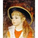 【ポイント10倍】世界の名画シリーズ、プリハード複製画 ピエール・オーギュスト・ルノアール作 「青い帽子の少女」【代引不可】