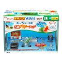 【ポイント10倍】ジェックス 金魚元気水きれいセットL 【水槽用品】 【ペット用品】