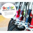 【送料無料】折りたたみ自転車 16インチ/ホワイト(白) シマノ6段変速 重さ/14.3kg 【Raychell】 レイチェルMF-166R【代引不可】