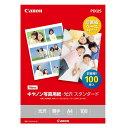 【ポイント10倍】キヤノン 写真用紙・光沢 スタンダード A4 100枚 0863C006