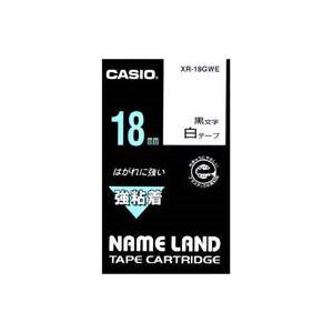 【ポイント10倍】(業務用30セット) カシオ CASIO 強粘着テープ XR-18GWE 白に黒文字 18mm ラベルプリンター ライター用テープカートリッジ シール印刷あつい