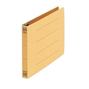 【ポイント10倍】(業務用100セット) プラス フラットファイル/紙バインダー 【B6/2穴 10冊入り】 ヨコ型 052N イエロー(黄) ×100セット バインダー 穴をあけてとじる2穴ファイル 紙製ファイル 事務用品