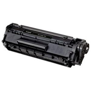 【ポイント10倍】(業務用3セット) Canon キヤノン トナーカートリッジ 純正 【CRG-304】 モノクロ プリンターインク トナーカートリッジ OAインク トナー リボン