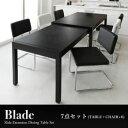 【ポイント10倍】ダイニングセット 7点セット(テーブル幅135-235 + チェア6脚)【Blade】(テーブルカラー:ブラック)(チェアカラー 2脚:ブラック 4脚:ホワイト)スライド伸縮テーブルダイニング【Blade】ブレイド【代引不可】