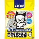 ショッピング猫砂 【ポイント10倍】(まとめ)ペットキレイ ニオイをとる砂 5L 【ペット用品】【×4セット】