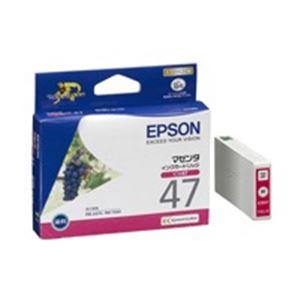 【ポイント10倍】(業務用40セット) EPSON エプソン インクカートリッジ 純正 【ICM47】 マゼンタ プリンターインク トナーカートリッジ OAインク トナー リボン
