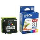 【ポイント10倍】(業務用5セット) EPSON(エプソン) モバイルインク ICCL81 4色一体タイプ