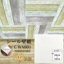 【ポイント10倍】【ウォジック】8帖 天井用&家具や建具が新品に!壁にもカンタン壁紙シート C-WA601 ホワイト(50枚組)