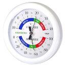 【ポイント10倍】クレセル 温湿度計(快適家電管理表示) 壁掛け・卓上用スタンド付き ホワイト TR-130W