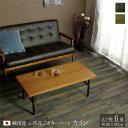 【ポイント10倍】純国産 い草花ござカーペット 『カイン』 ブルー 江戸間6畳(約261×352cm)