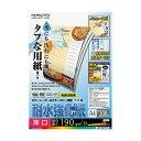 【ポイント10倍】コクヨカラーレーザー&カラーコピー用紙(耐水強化紙) A4 厚口 LBP-WP315 1冊(200枚)