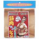 【ポイント10倍】【コスプレ衣装/パーティーグッズ】 筋肉マンシャツ【代引不可】