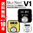 【ポイント10倍&送料無料】ショットナビV1 Shot Navi V1 /sn-v1 ショットナビ/ゴルフナビ