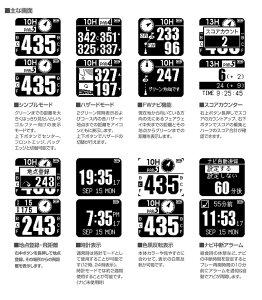 【送料無料&PT10倍】ショットナビW1ShotNaviW1-FW/W1-FWショットナビ