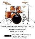 パール ビジョンシリーズ・ドラムセット(コンパクトサイズ)