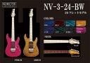 【ポイント10倍】【お取り寄せ品】SCHECTER NV-3-24-BW シェクター ジャパン NVシリーズ HSH配列 バスウッド