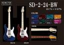 【ポイント10倍】【お取り寄せ品】SCHECTER SD-2-24-BW シェクター ジャパン SDシリーズ HSH配列 バスウッド