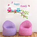 ハッピーファミリー happy family フクロウ ウォールステッカー 貼って 剥がせる 壁紙 壁シール 花 木 植物