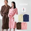 (12/4〜SALE!)今治産 scene ホテルタイプバスローブ 全5色 蛍光染料不使用 送料無料