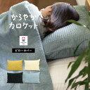 【M】今治タオル かろやかカロケット ピローカバー 送料無料...