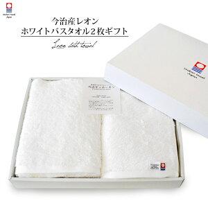 レオンバスタオル ボックス ホワイト