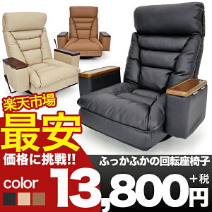 リクライニング ボックス 佐川急便