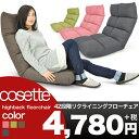 座椅子 座いす 肘なしチェアー ソファー リクライニングシート背部42段階&頭部5段階!多機能リクライニング座椅子