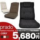 【座椅子/布地/低反発/低反発座椅子/座いす/ハイバック】1人掛け レバー式 ヘッドレスト シンプル いす イス チェアレバー で 簡単 リクライニング