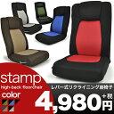 座椅子 ハイバック ■ 蒸れにくいメッシュ素材!背もたれレバー式無段階リクライニングのフロアーチェア