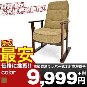 リクライニング 佐川急便 プレゼント